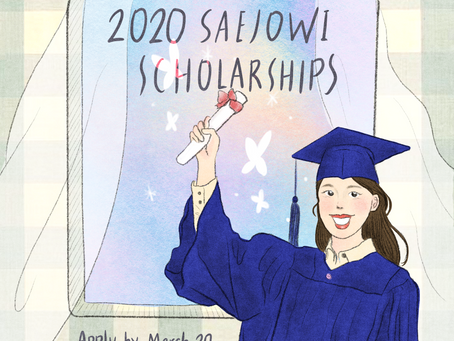 2020 Saejowi Scholarships