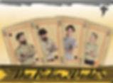 TRD_Pokerkarten_Plakatsujet_A1_112019_ve