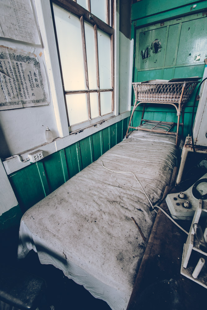 Abandoned poop clinic
