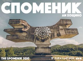 """The Spomenik"" was calendar released. 『ザ・スポメニック』2020年カレンダー発売しました。"