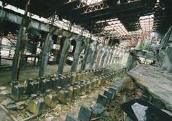 Tohoku three major mine