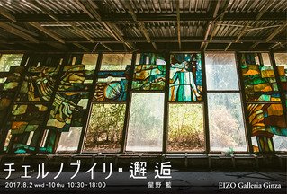 My first solo exhibition in Tokyo!