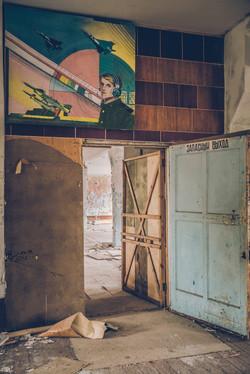 Fragment of USSR Glory