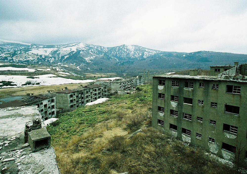 Tohoku three major mine