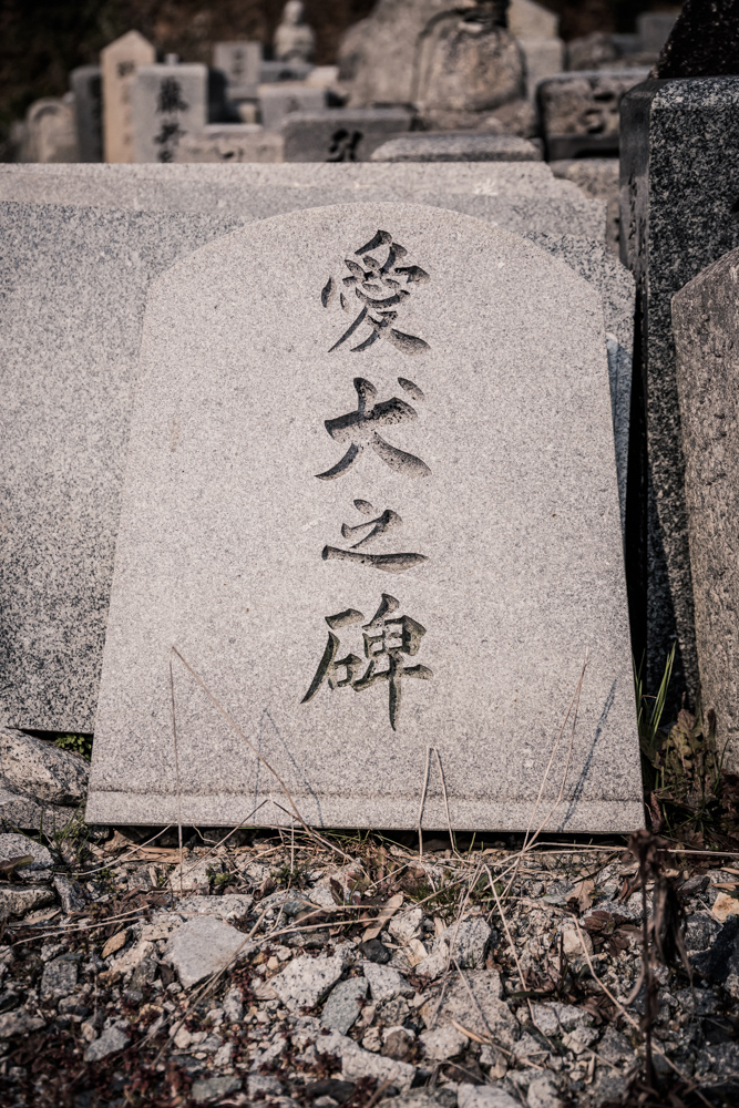 Tombstone Gestaltzerfall