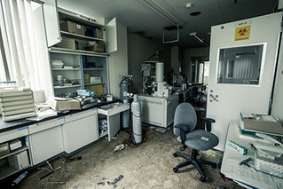 """Biohazard laboratory""Released a photo!"