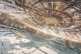"""Buzludzha"" Released a photo!"