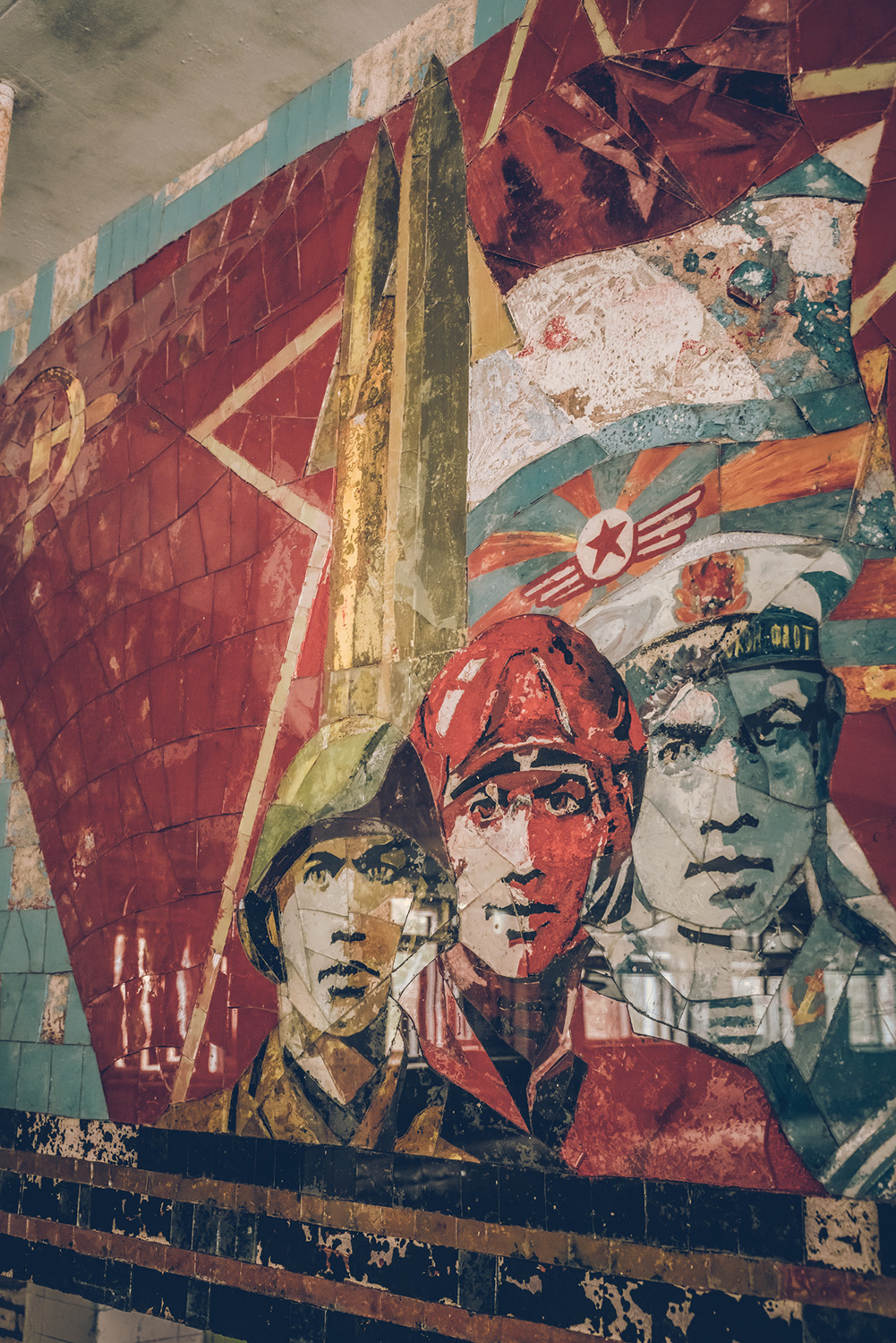 Fragment of USSR Glory