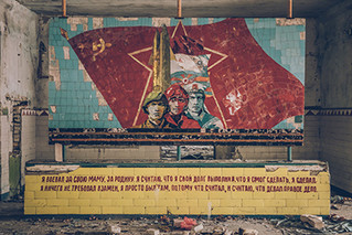""""""" Fragment of USSR Glory """" Released a photo!"""