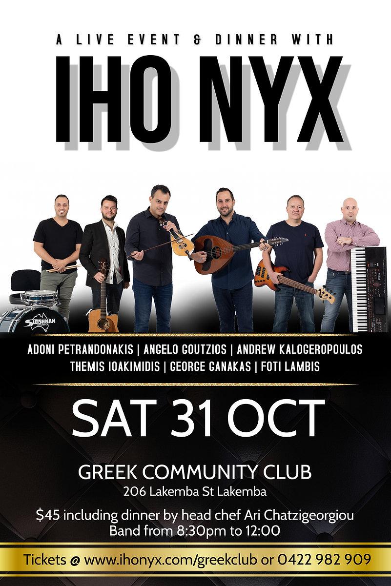 Greek Club Night.jpg