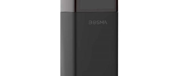 Bosma X1 - Caméra de sécurité intérieure