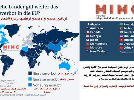 مصر وتركيا خارج قائمة الاتحاد الاوربي ل ١٥دول أمنة من انتشار فيروس كورونا ويسمح لمواطنيه زيارة أوربا