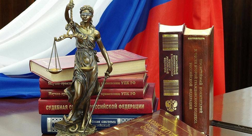 защита в суде Гай