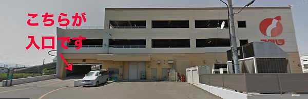 立体駐車場入口.jpg