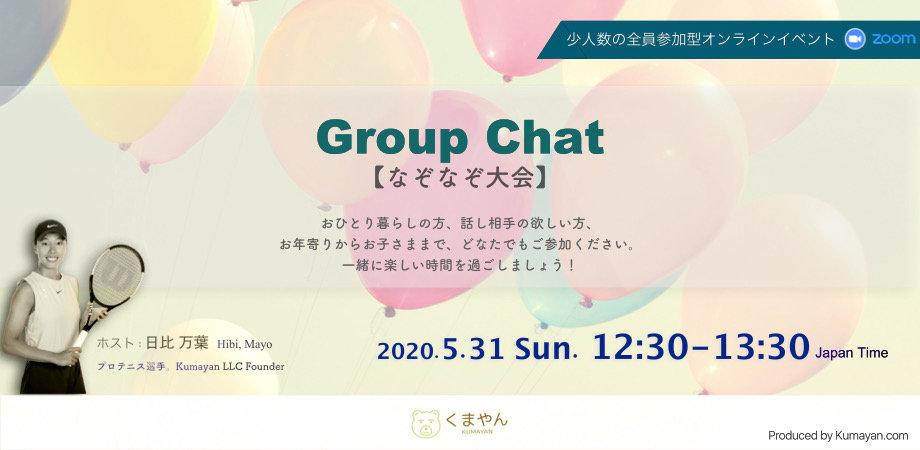 Peatix_GroupChat.JPG