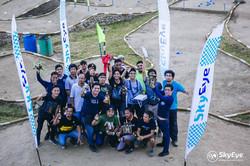 SkyEye Drone Racing Series