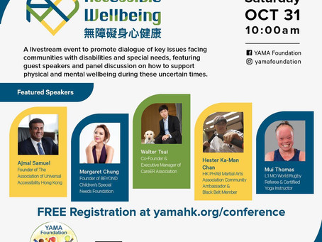 Join me at YAMA Foundation's launch of their Accessible Wellbeing series of Community Events
