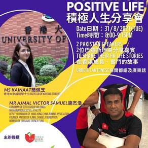 Sharing Towards a Positive Life