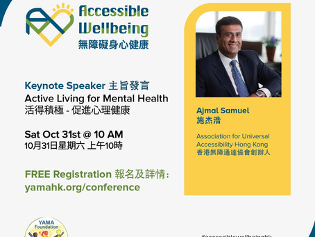 Join me as the key note speaker - Active Living for Mental Health