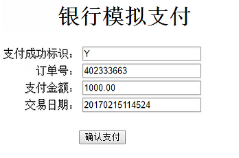China PAyment Page.png