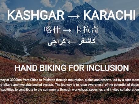 Kashgar2Karachi Rescheduled