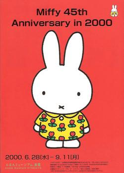 Miffy 45th Anniversary in 2000