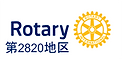 rotary-logo-w200.png