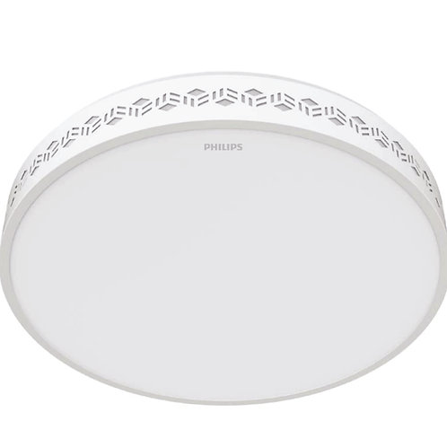 Philips Lighting CL556 (White) 28W LED Ceiling light 飛利浦天花吸頂燈