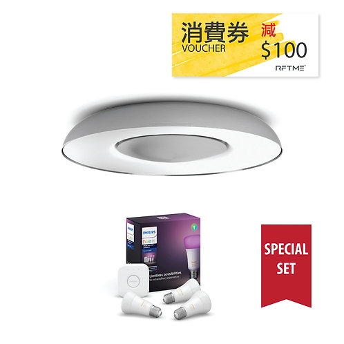 Philips Hue Still Ceiling Lamp (Aluminium) 32613 with WCA E27 bulbs set(消費券優惠套裝)
