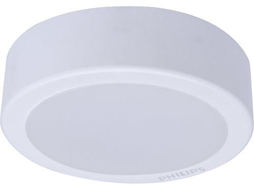 Philips 59474 MESON 200 24W WHITE SURFACE MOUNT DOWNLIGHT 飛利浦Meson 200 明裝筒燈