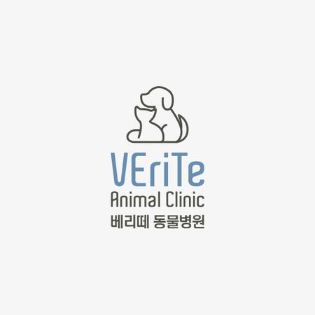 베리떼 동물병원