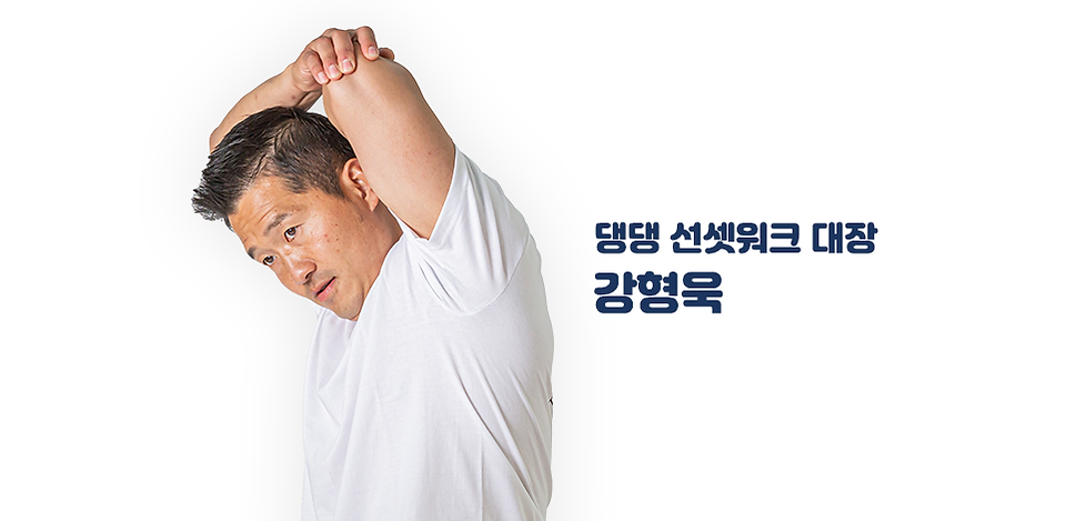 댕댕선셋워크_홈페이지_버추얼_대장.png
