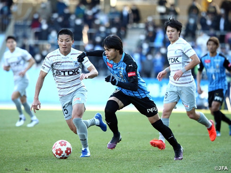【FB88TV Dự Đoán】Emperor's Cup Kawasaki Forward (Home) vs Gamba Osaka