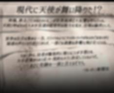 新聞風3.png
