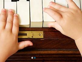 Pasadena Piano Academy - Pasadena, CA