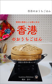 電子書籍表紙Vol,1最終決定版.jpg