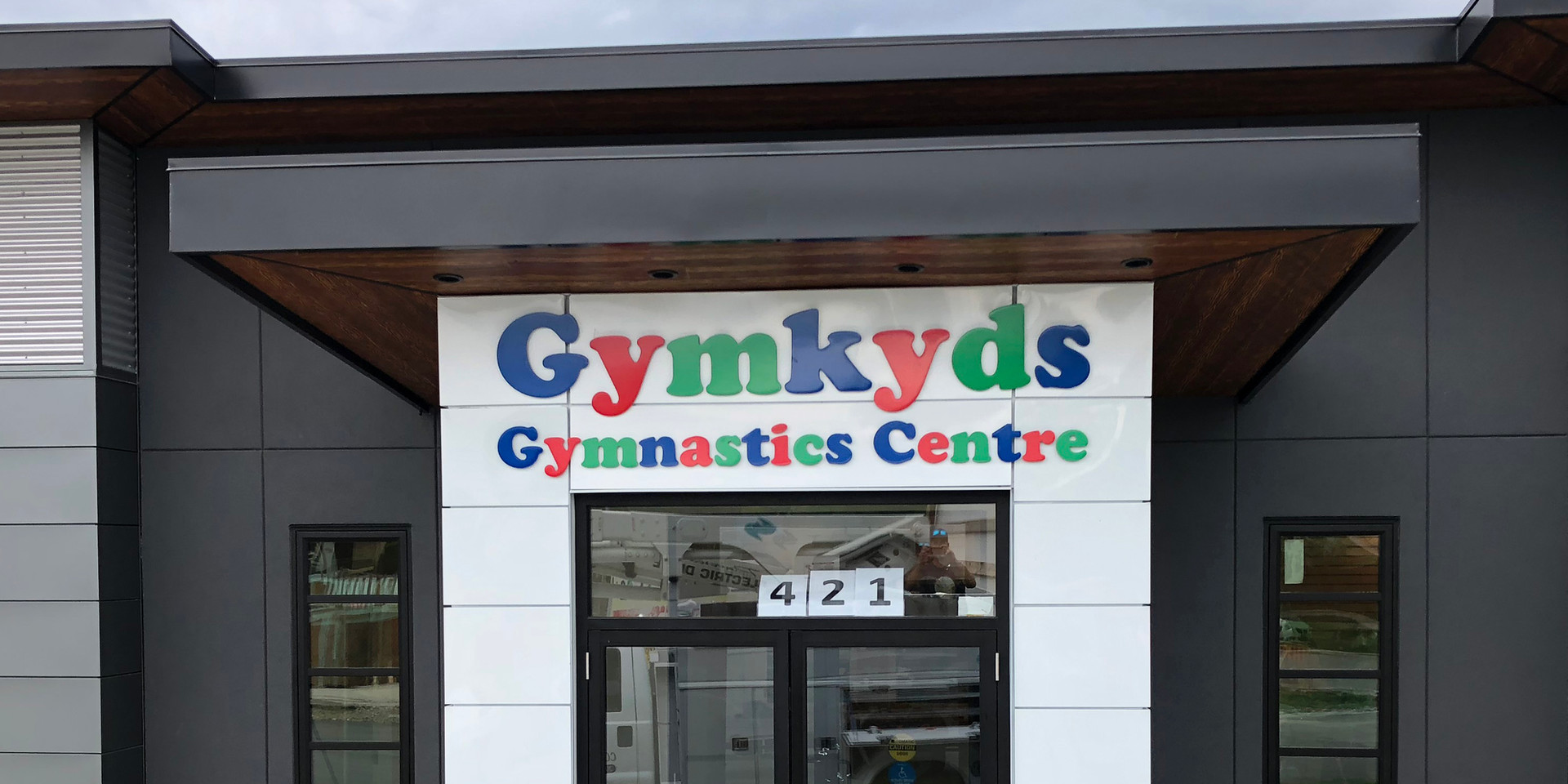 """We offer many types of custom letters and letter kits, such as this 1/4"""" thick acrylic lettering for Gymkids Gymnastics Centre. We also offer on-site installation. Alternative materials we can supply include PVC, wood, aluminum and more."""