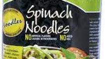 Bali Kitchen Spinach Noodles