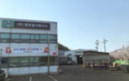 회사전경사진1.jpg