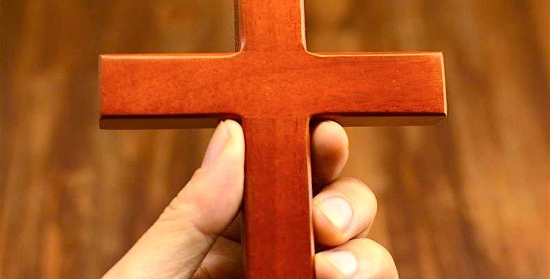 Small 20cm Wall hanging Cross Oak Wood Cross Christian