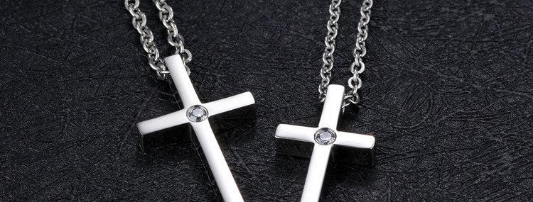十字架 - 我的佳偶