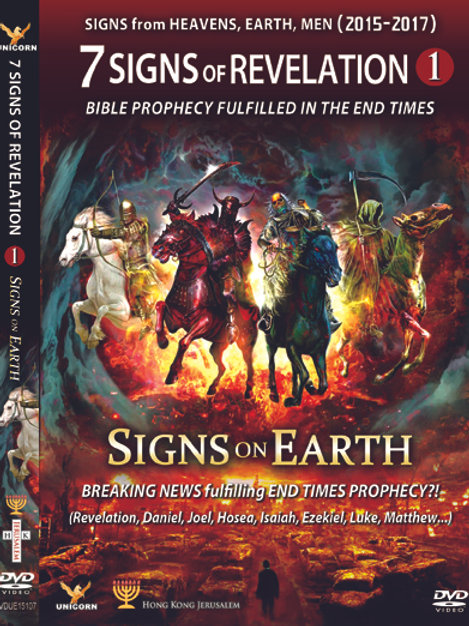 7 Signs of Revelation Vol. 1 : Signs on Earth