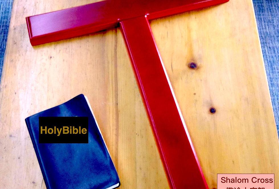 特大96厘米牆壁掛十字架松木基督教會工藝禮品