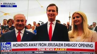 美國大使館遷移至耶路撒冷,即將應驗聖經中那些末日預言?