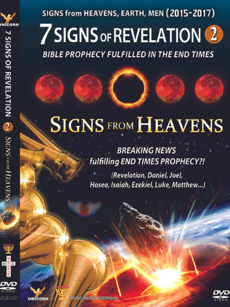 7 Signs of Revelation Vol. 2 : Signs from Heavens