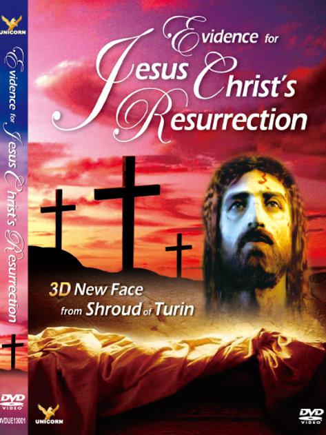 Jesus Christ's Resurrection - 3D Shroud of Turin