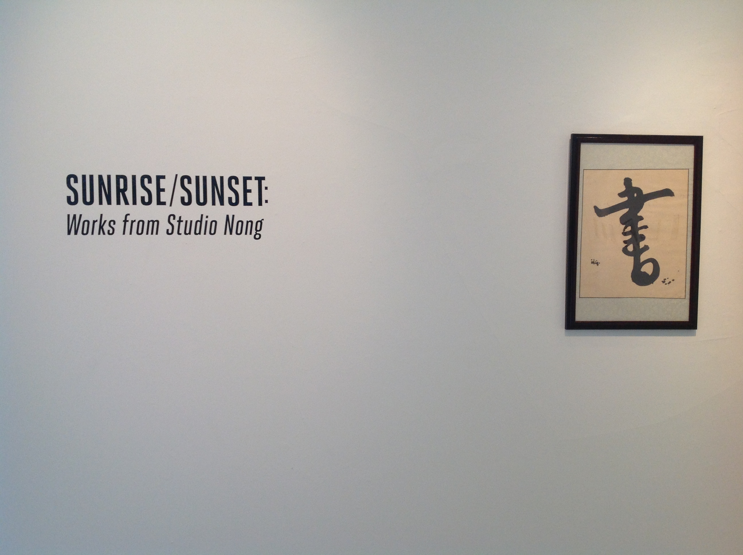 SunRise/Sunset Work from Studio Nong