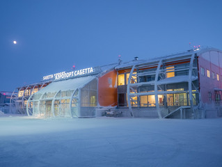 Аэропорт «Сабетта» – лучший в России!