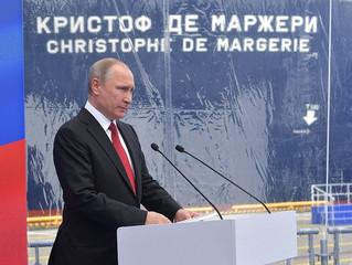 Владимир Путин принял участие в церемонии имянаречения танкера «Кристоф де Маржери» 