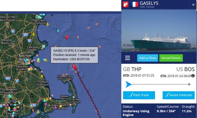 Утром 24 января танкер прибыл к Бостону. Фото: marinetraffic.com